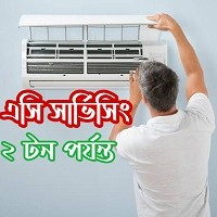 AC servicing - Upto 2 ton - offer