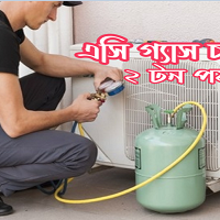 AC Gas charge:Non Inverter (Upto 2 Ton)  - (VID-162)