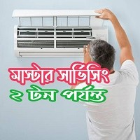 AC Master Servicing: Upto 2 Ton