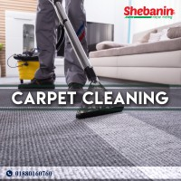 Carpet cleaning- Upto 25 Sqft