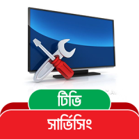 LED/LCD TV SERVICING Upto 32'' - (VID-162)