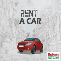 City Tour - Rent a Car - Bsl